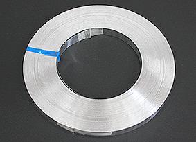 Image of aluminium banding